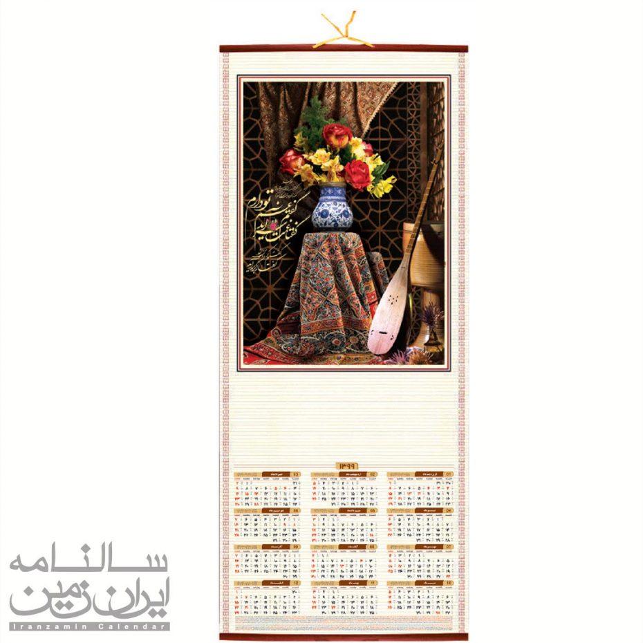 تقویم-دیواری-حصیری-42205