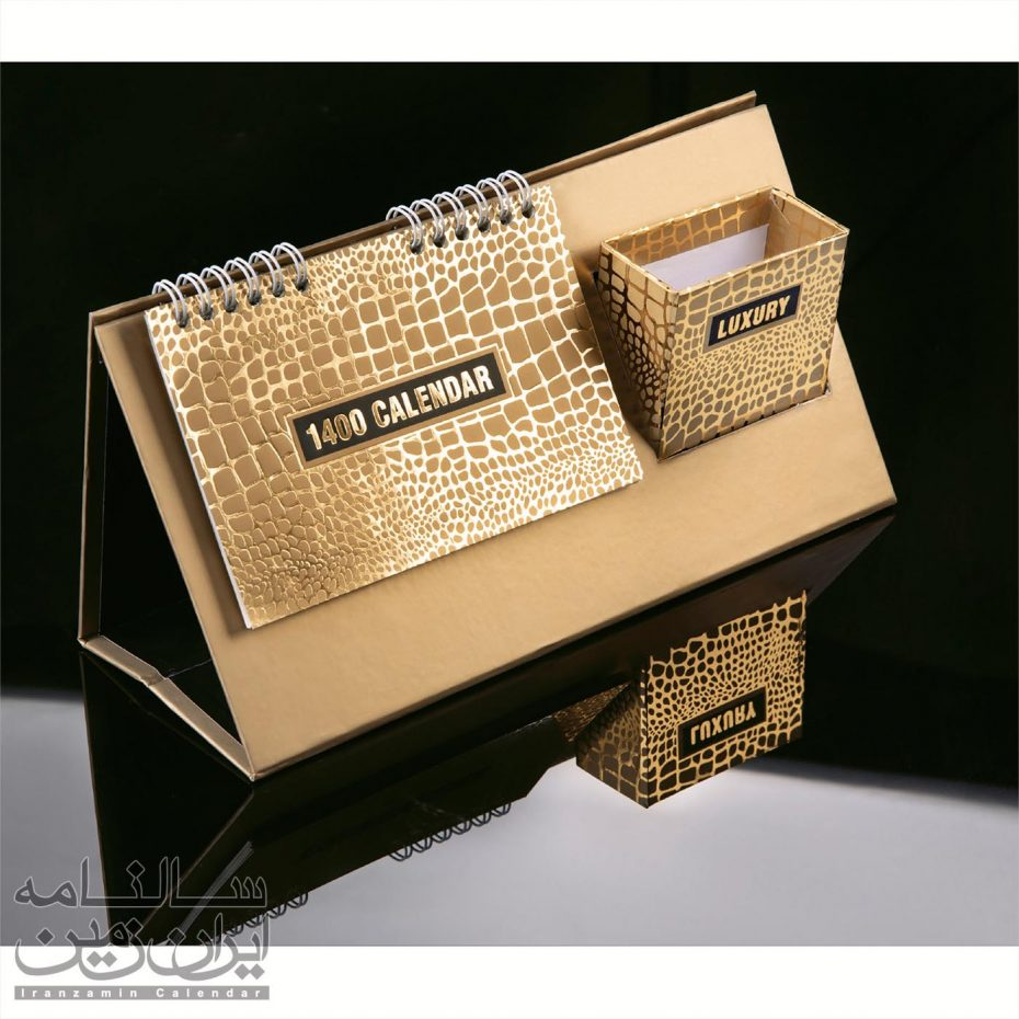 تقویم-رومیزی-آرین-به-همراه-جاخودکاری-تبلیغاتی-42015