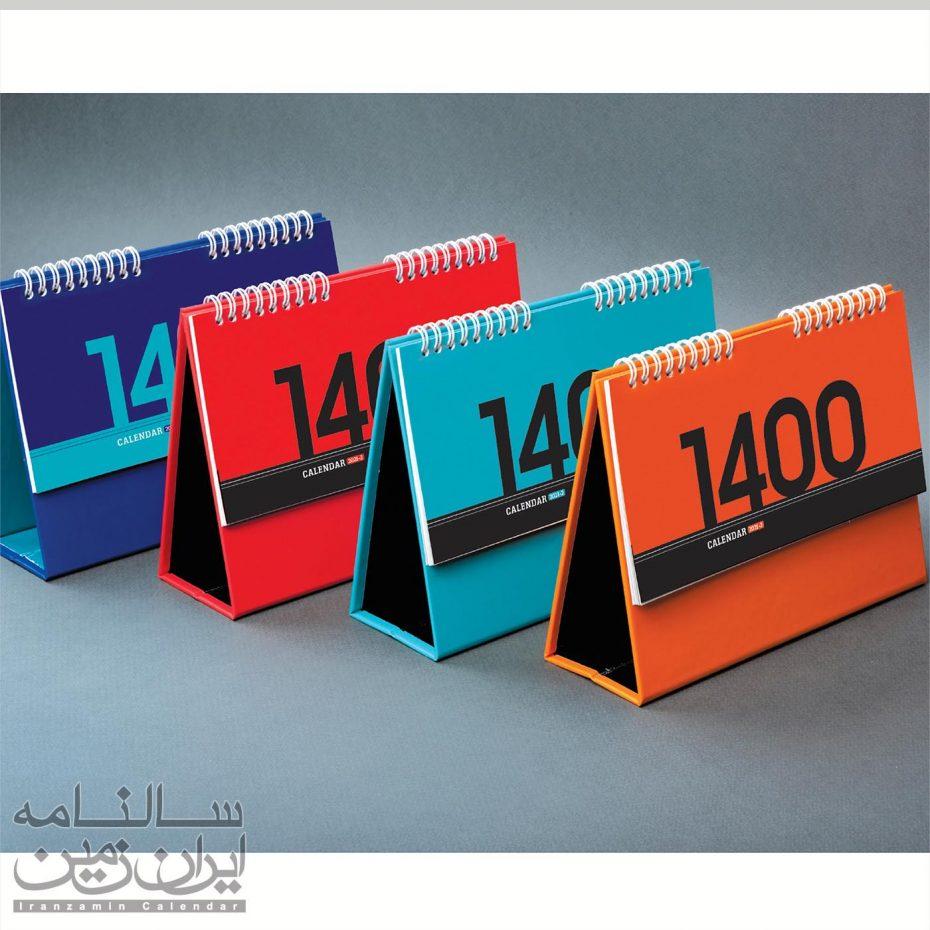 تقویم-رومیزی-اسپات-تبلیغاتی-42009