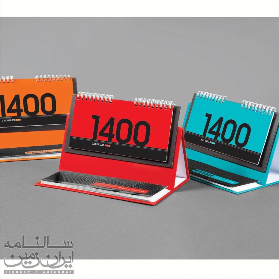 تقویم-رومیزی-هیوا-همراه-با-52-برگ-هفتگی-تبلیغاتی-42016
