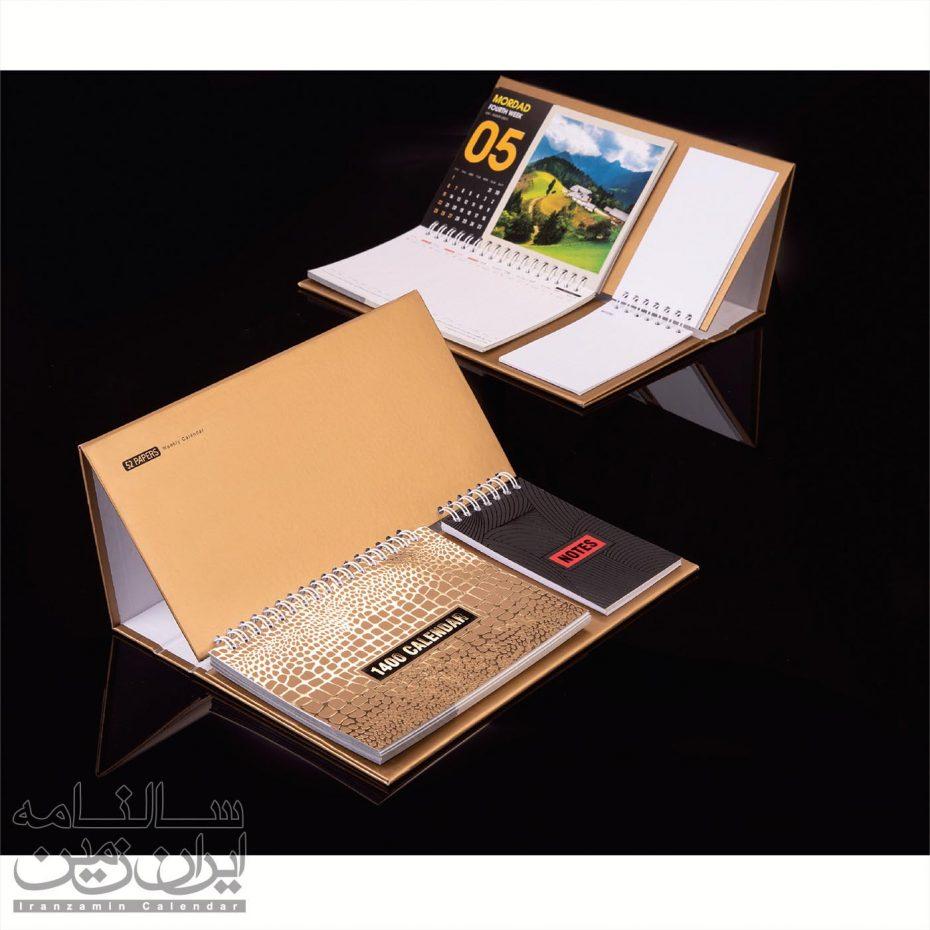 تقویم-رومیزی-52-برگ-لومانا-طلایی-تبلیغاتی-42011