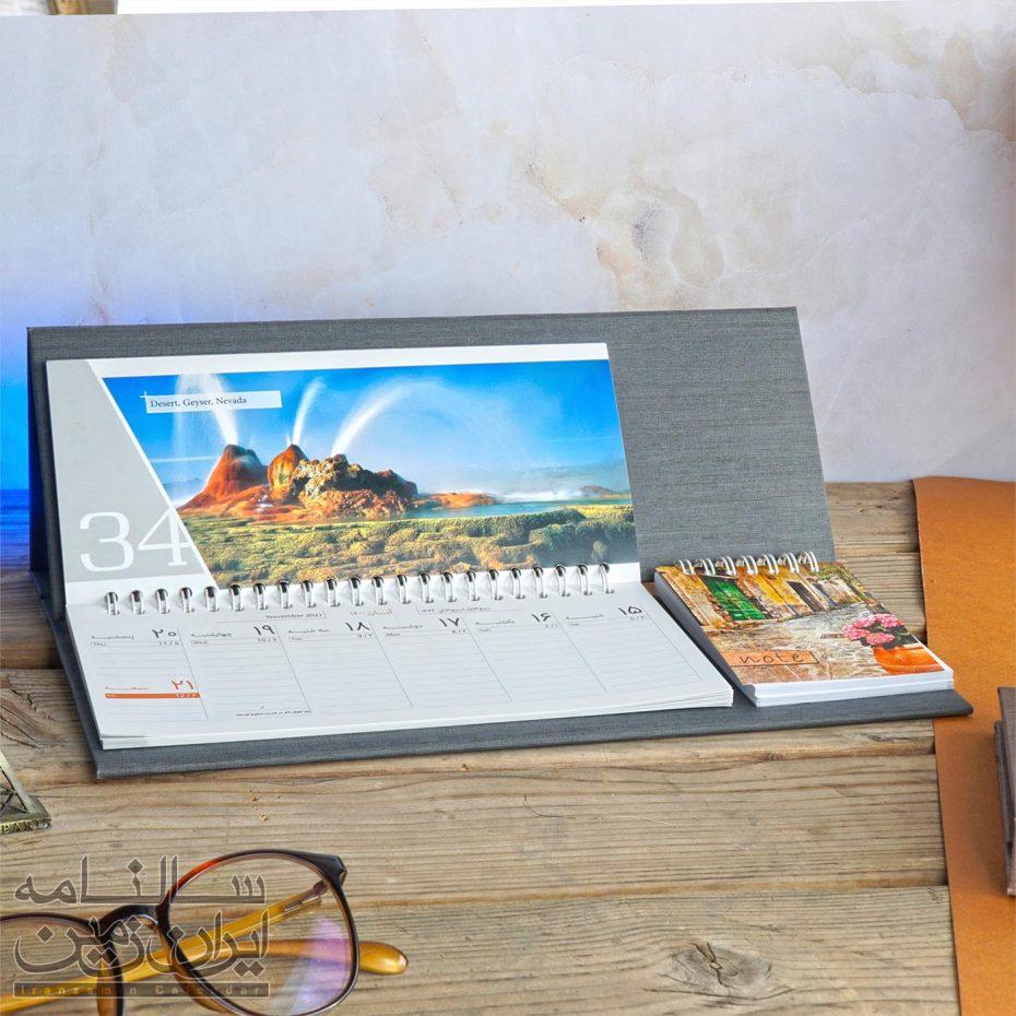 رومیزی-56-برگ-جهانگردی-گالینگور-همراه-با-یادداشت-تبلیغاتی-42004
