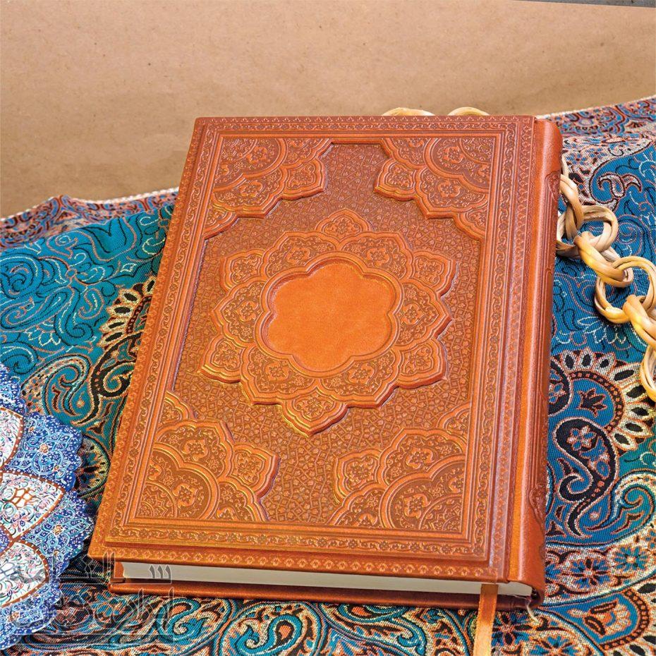 سالنامه-حافظ-برجسته-تبلیغاتی-41402