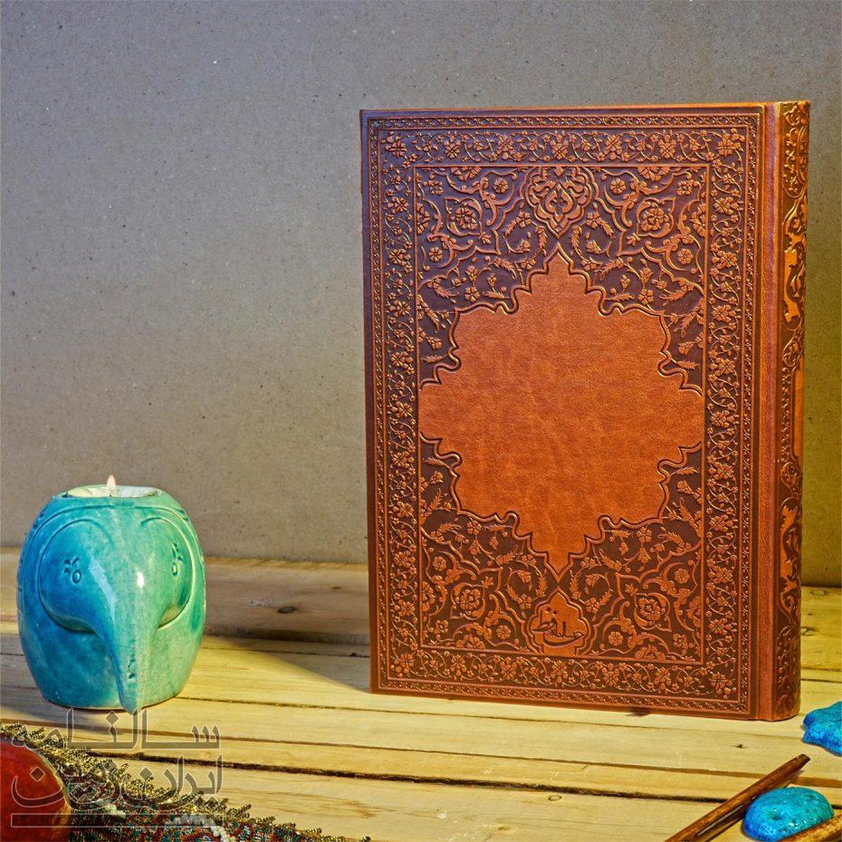 سالنامه-حافظ-تبلیغاتی-41401