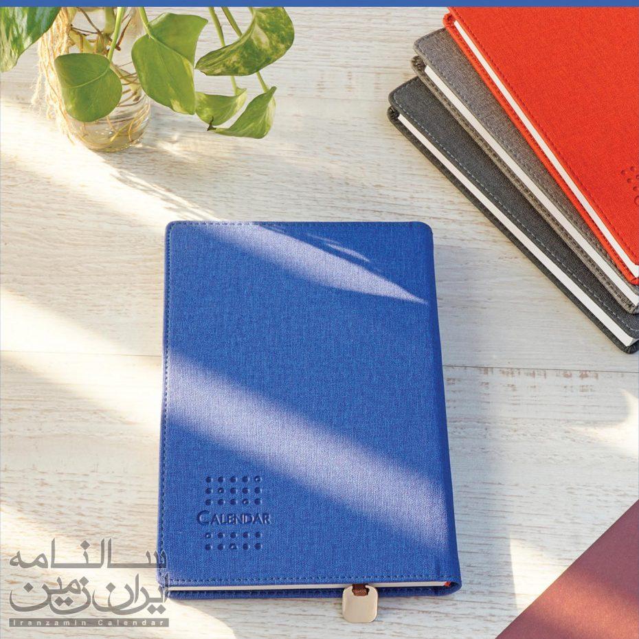 سالنامه-رقعی-جلد-سخت-تبلیغاتی-41506
