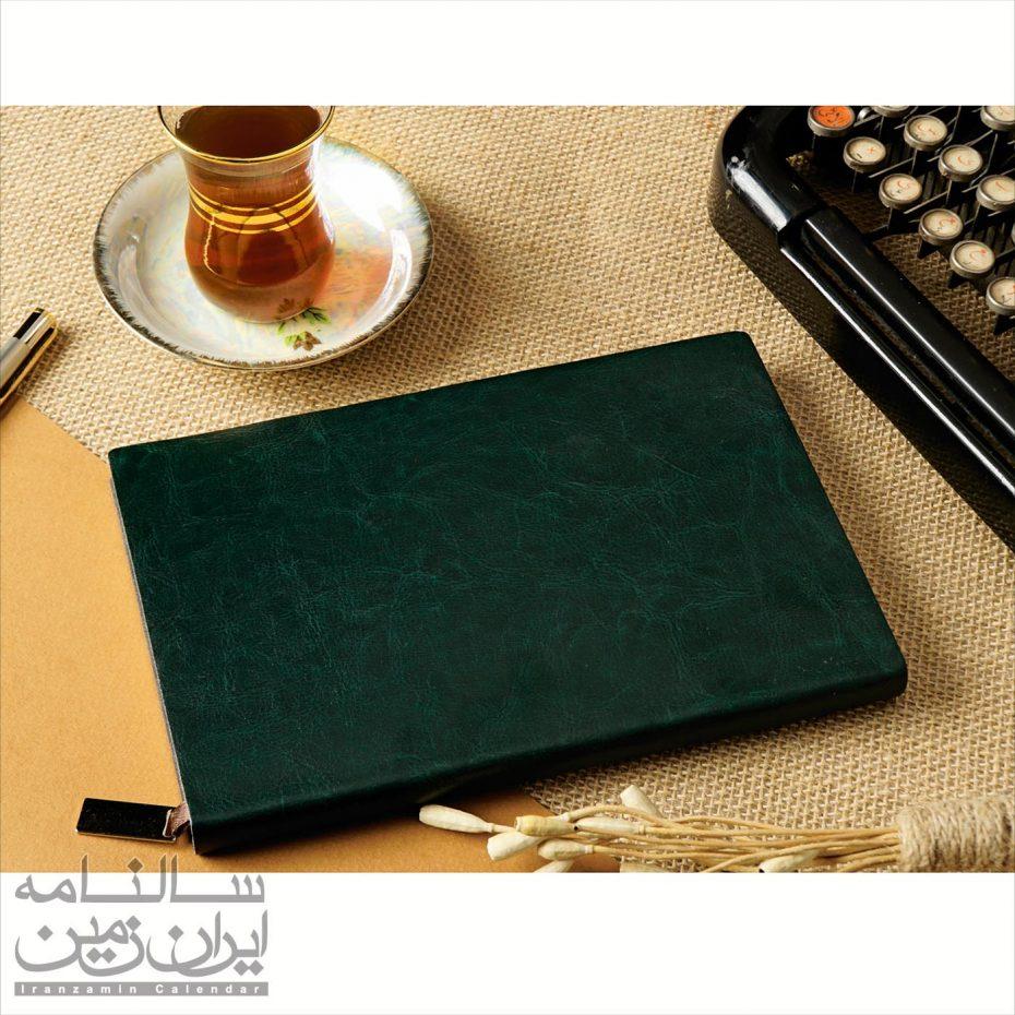 سالنامه-رقعی-جلد-نرم-رنگی-ترمو-تبلیغاتی-41512